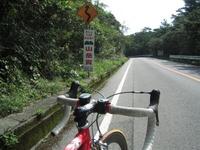 0711okinawa3