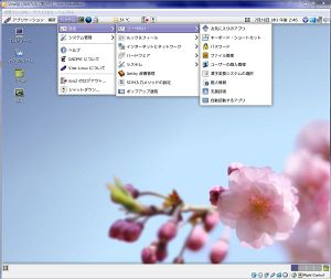 090716_vine2_3