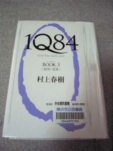 100817_001