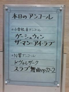 Ncm_2903