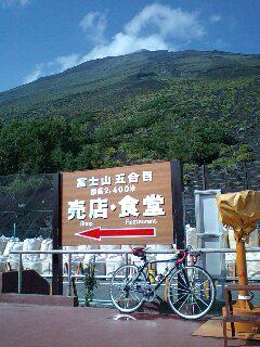 富士山新5合目到着